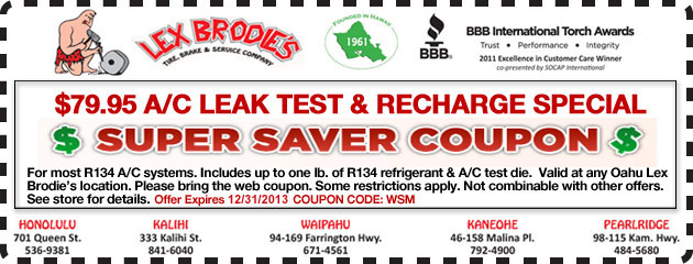 $79.95 A/C LEAK TEST &  RECHARGE SPECIAL