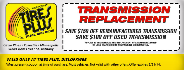 Transmission Replacement